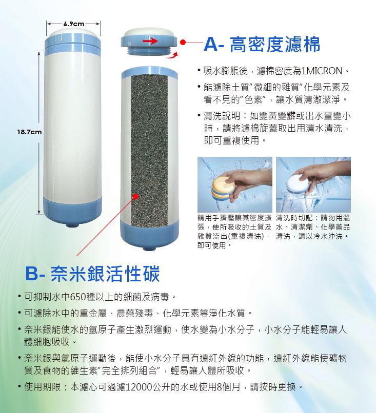 單管濾水器733x550